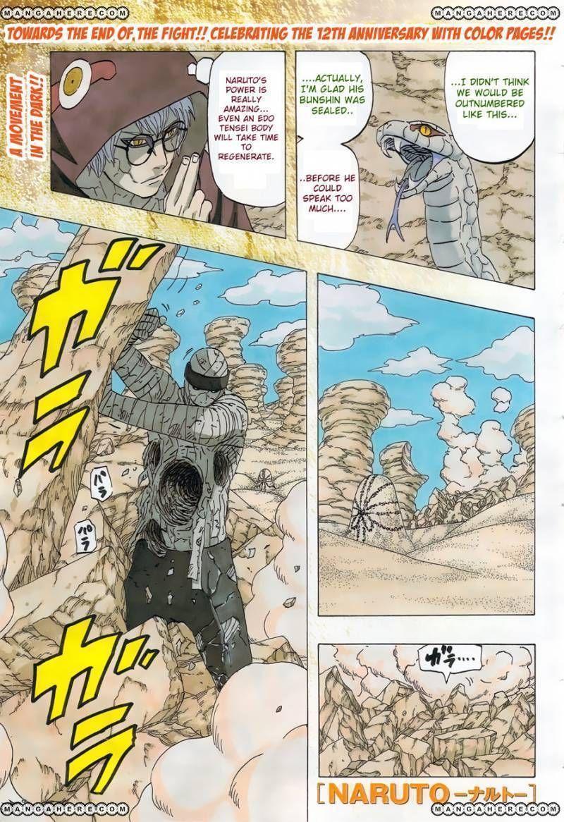 Naruto 558 Page 1