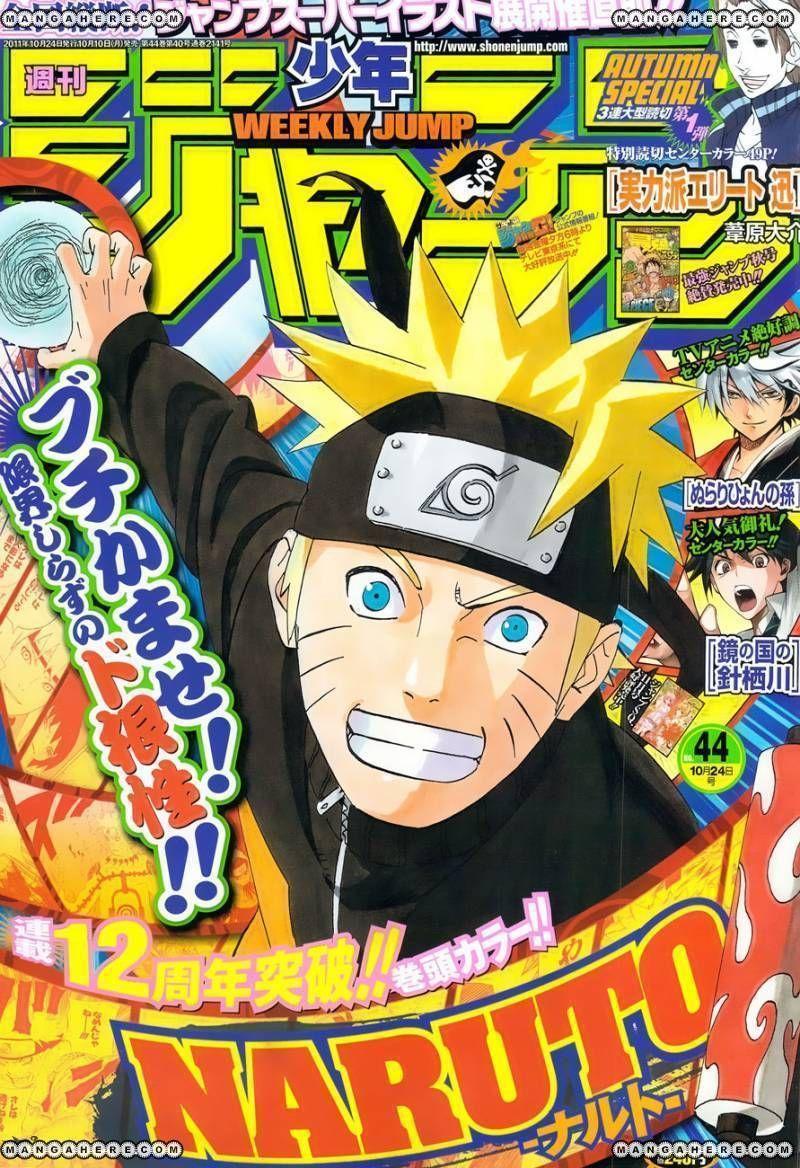 Naruto 558 Page 2