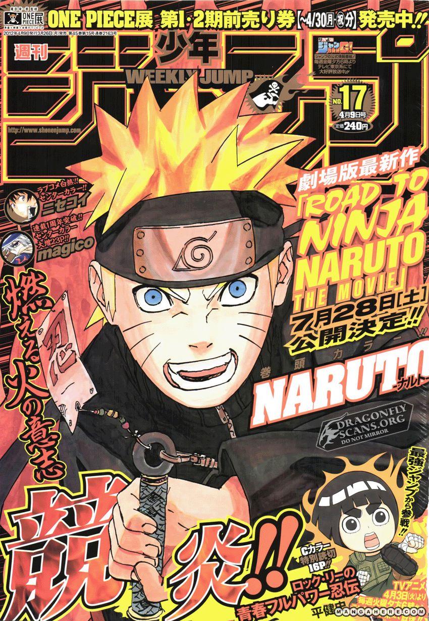 Naruto 579 Page 2