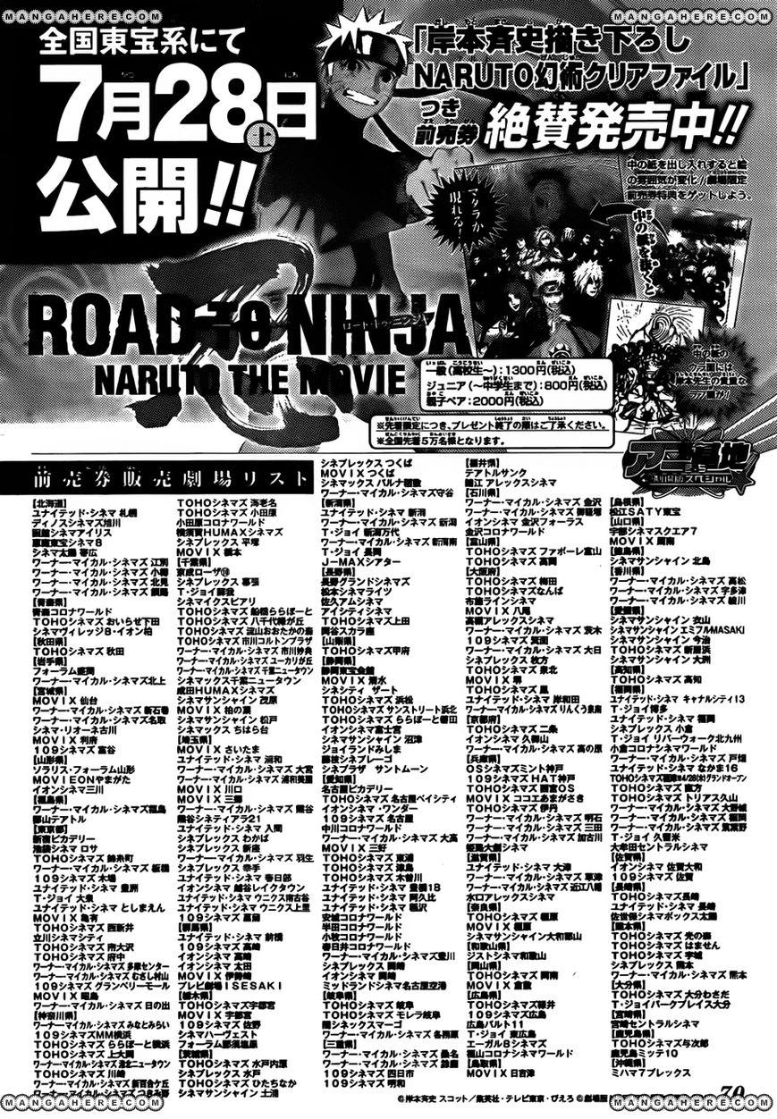 Naruto 583 Page 2
