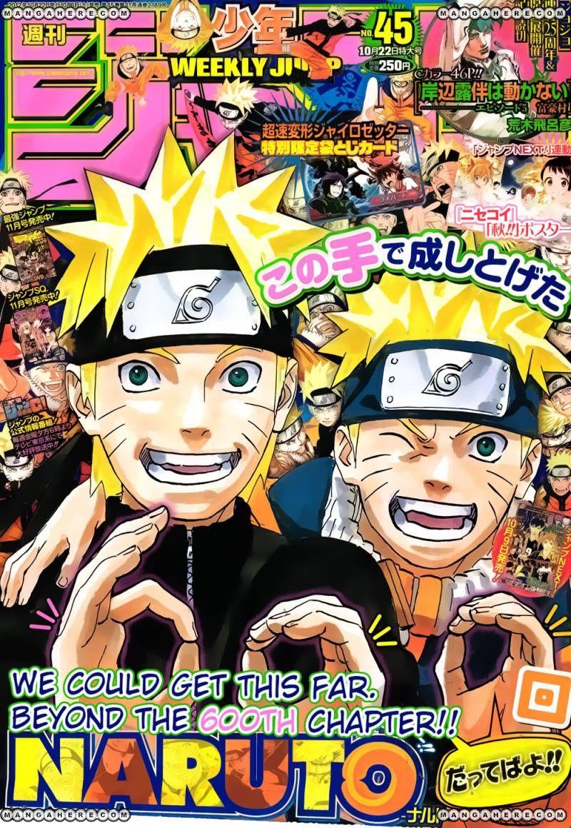 Naruto 604 Page 1