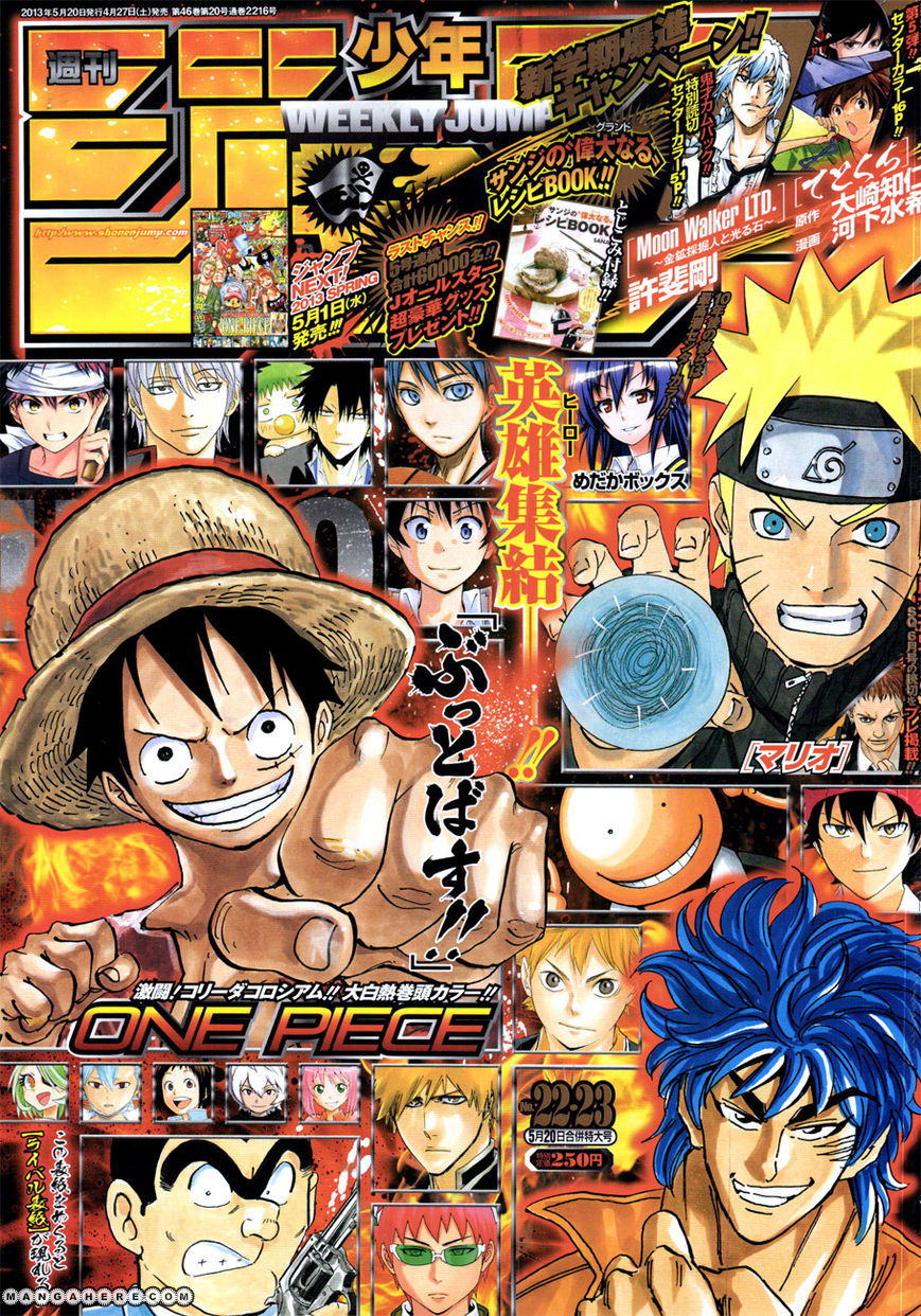 Naruto 628 Page 1