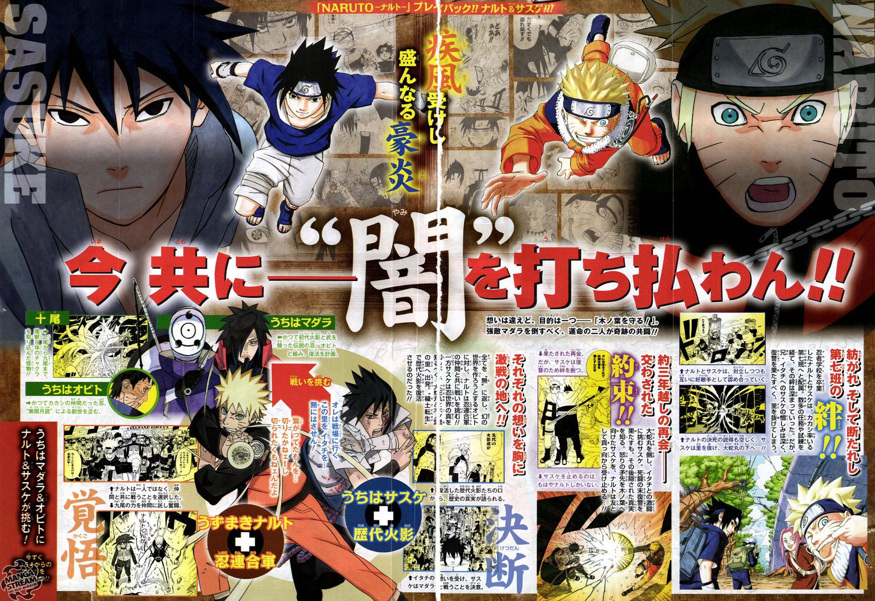 Naruto 632 Page 2