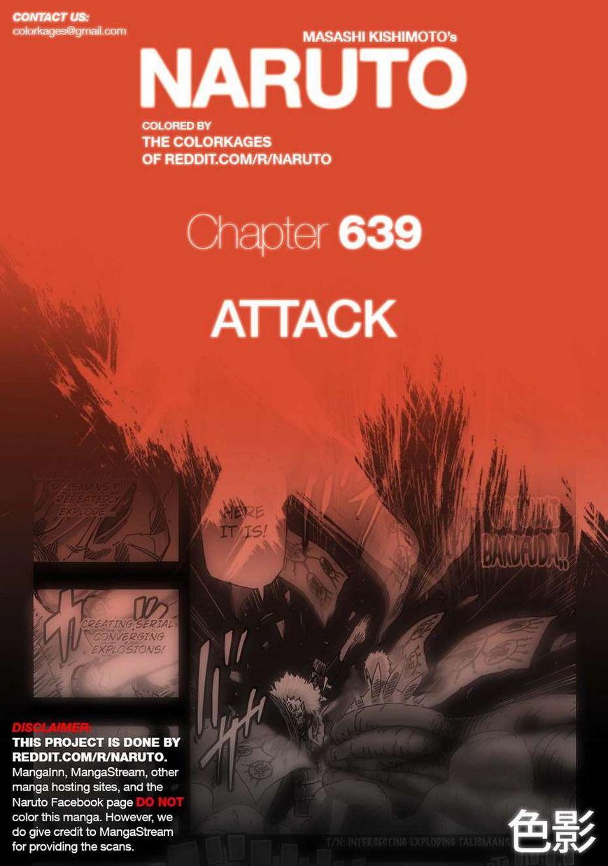 Naruto 639.1 Page 1