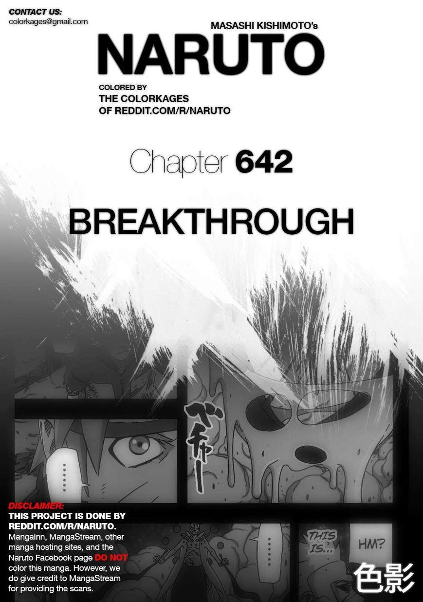 Naruto 642.1 Page 1