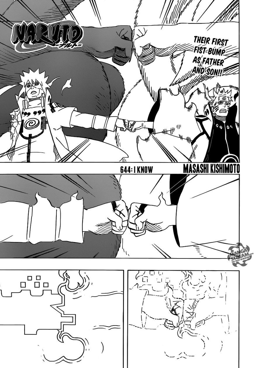 Naruto 644 Page 1