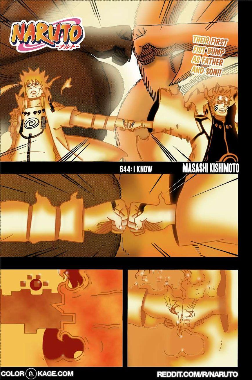 Naruto 644.1 Page 2