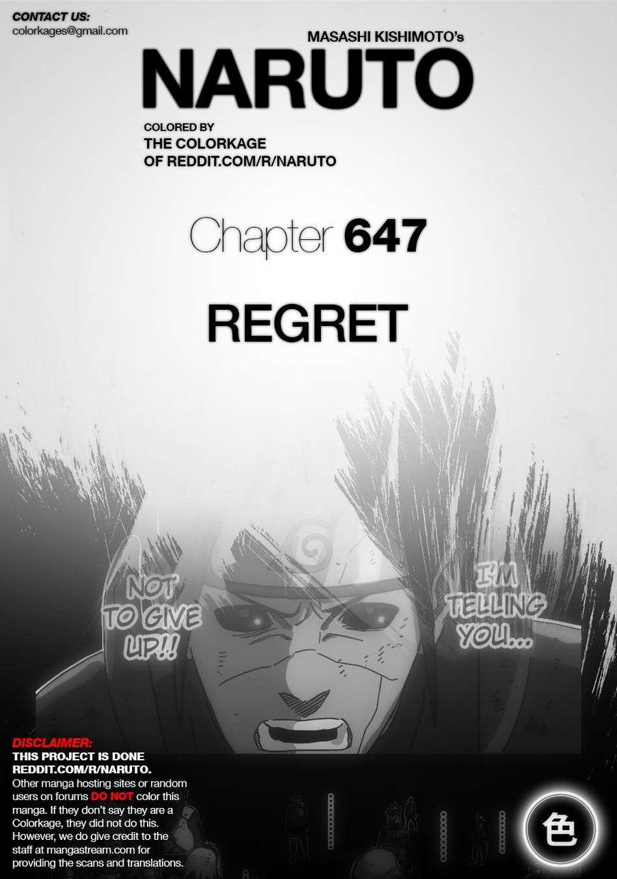 Naruto 647.1 Page 1