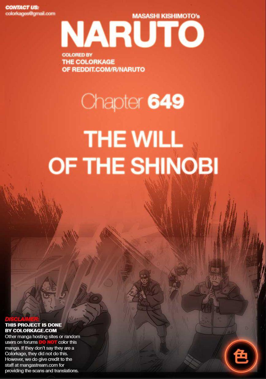 Naruto 649.1 Page 1