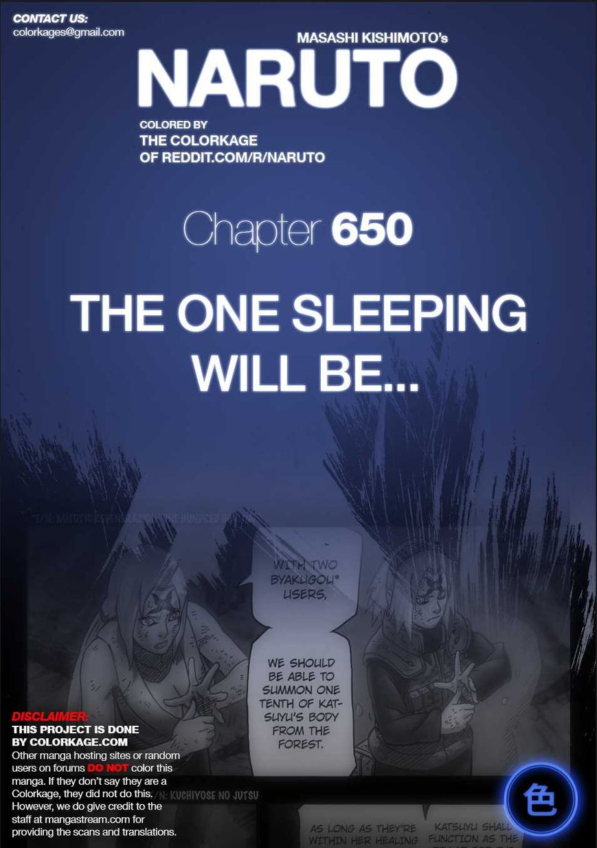 Naruto 650.1 Page 1