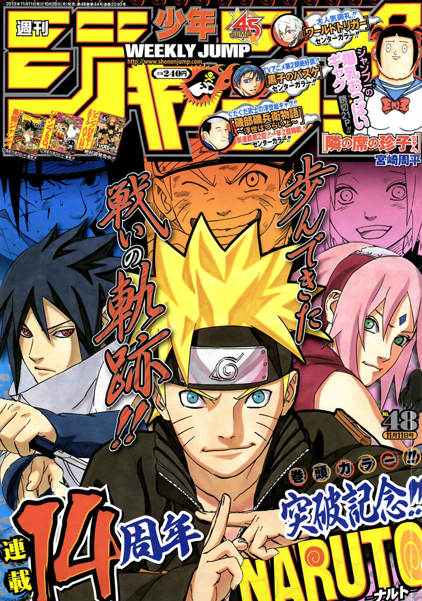 Naruto 652 Page 1