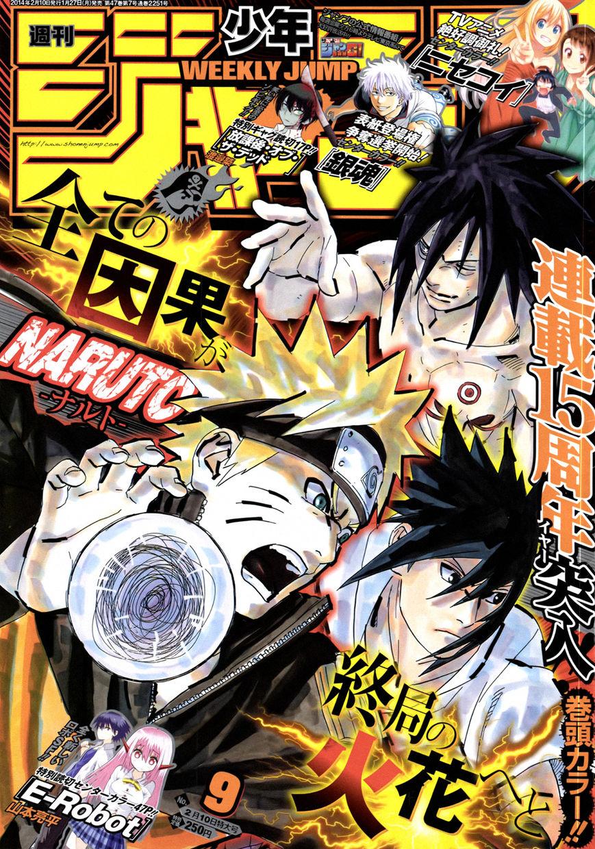 Naruto 662 Page 1