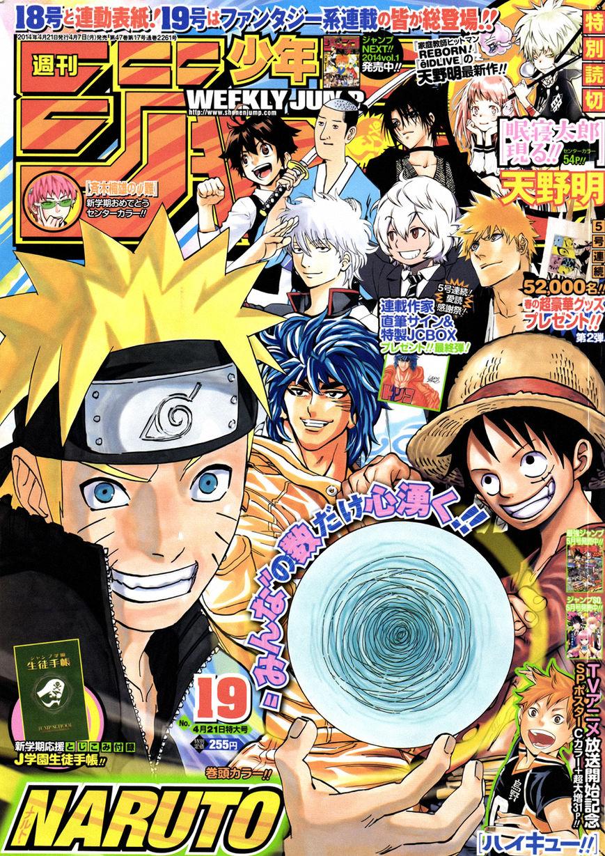 Naruto 671 Page 1