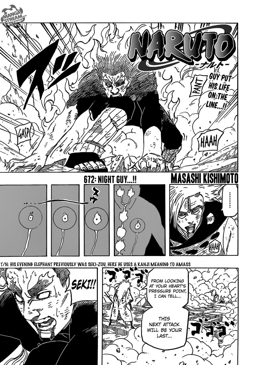 Naruto 672 Page 1
