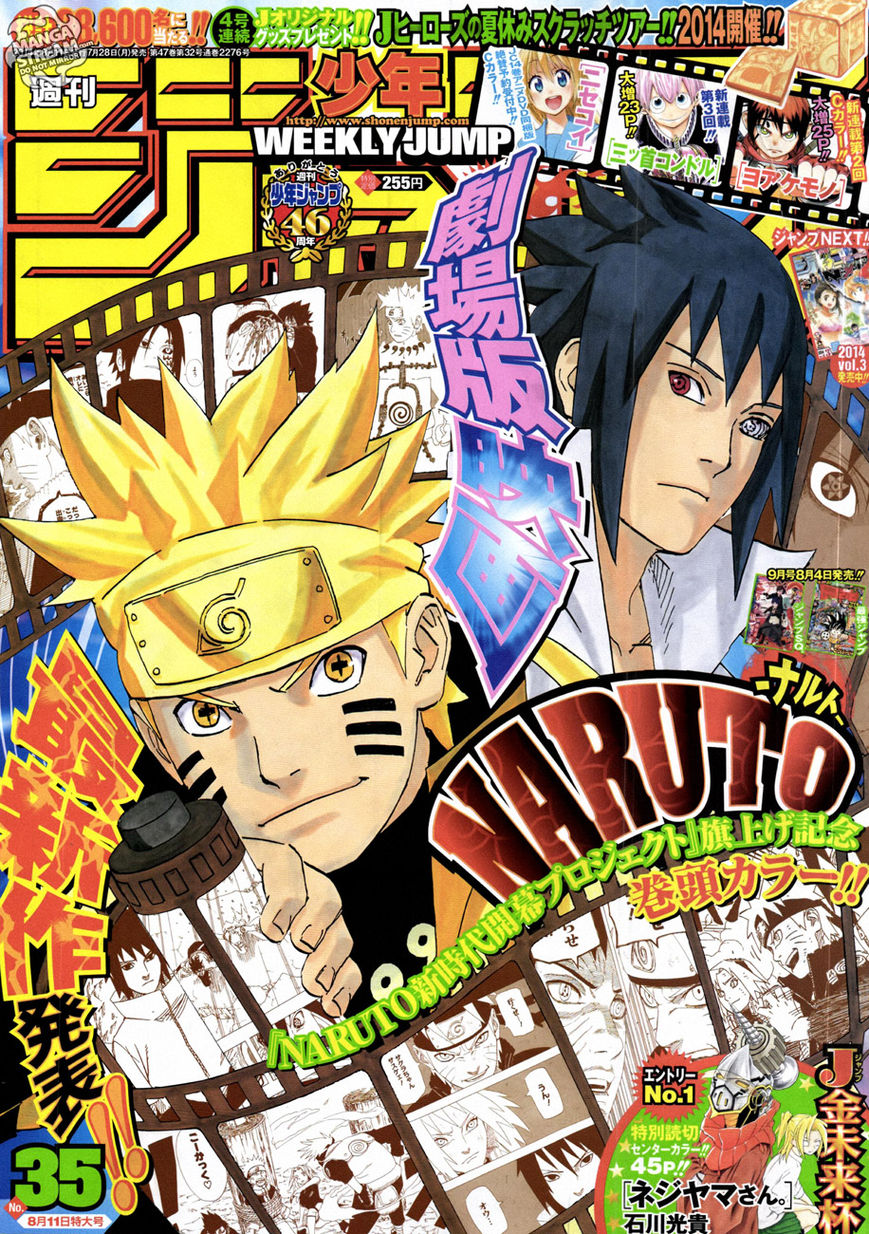 Naruto 686 Page 1