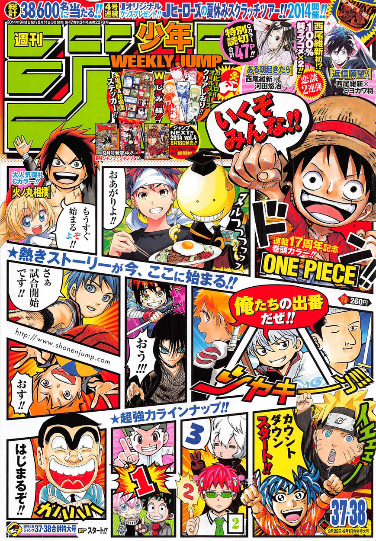 Naruto 688 Page 1
