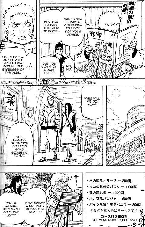 Naruto 699.5 Page 1