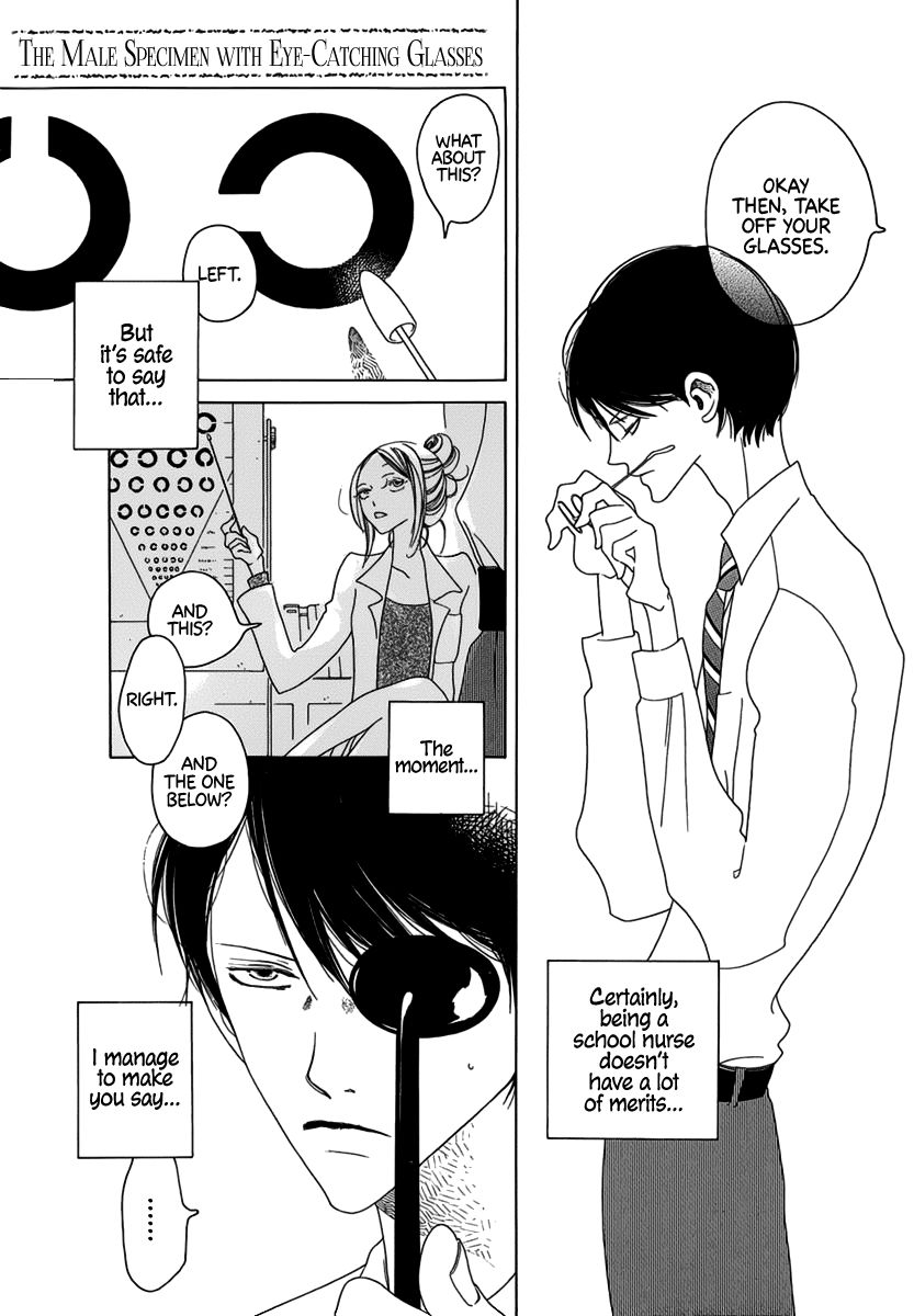 Katakoi no Nikki Shoujo 5 Page 2