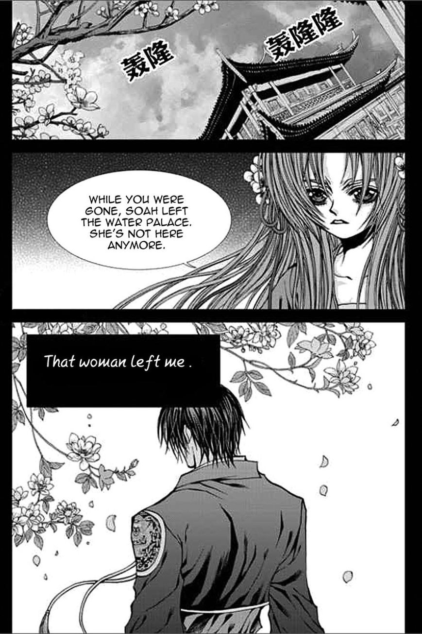 The Bride of the Water God 148 Page 2
