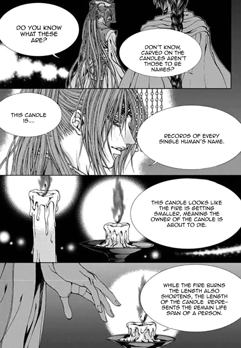 The Bride of the Water God 151 Page 5