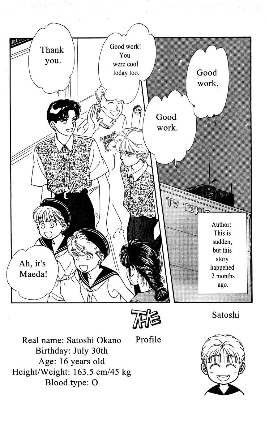 Hajime-chan ga Ichiban! 46 Page 1