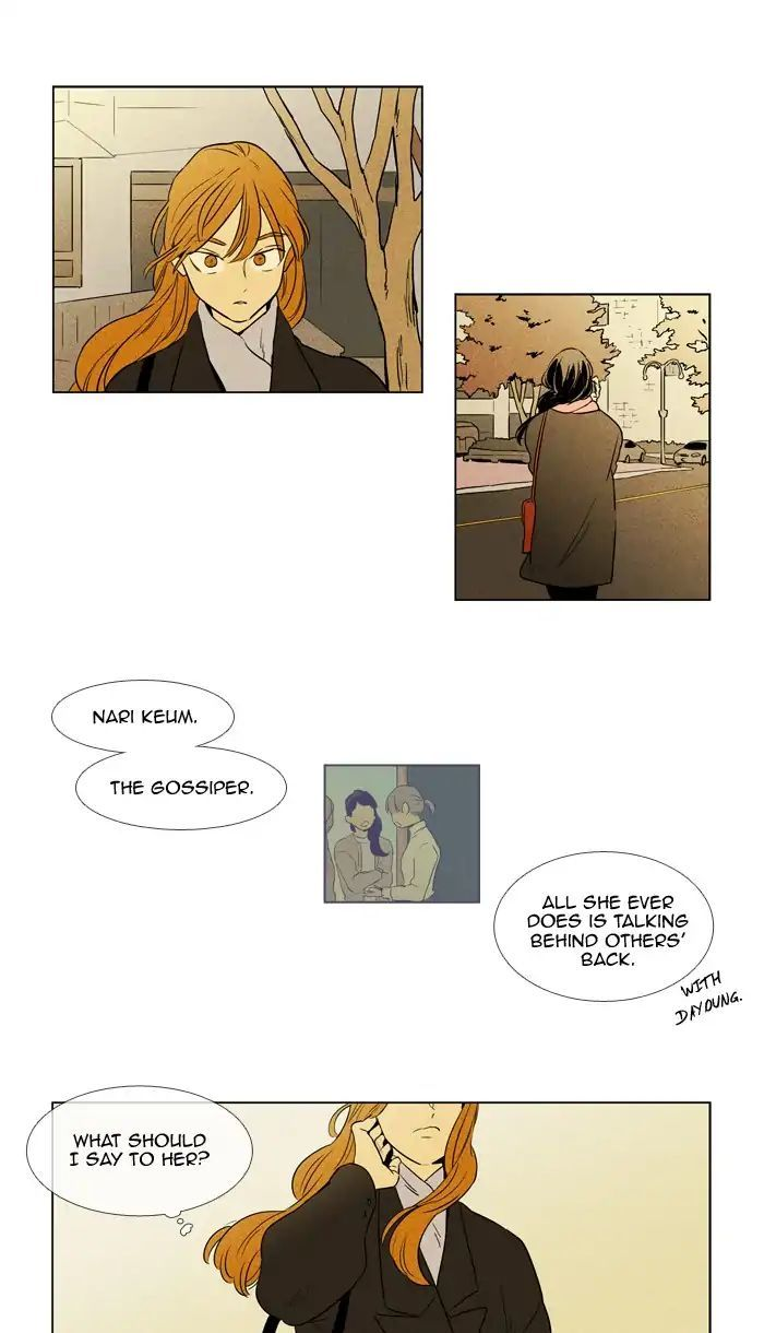 Cheese In The Trap 238 Page 1