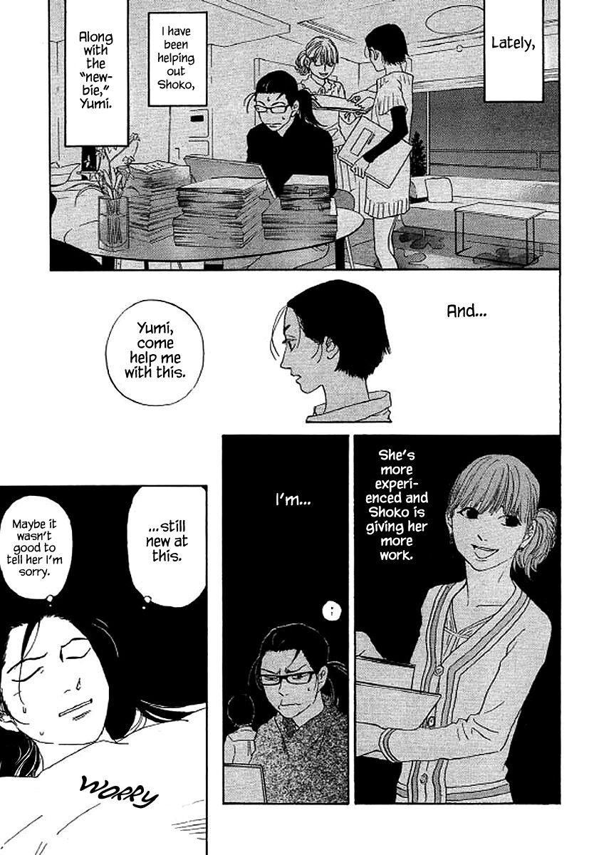 Shima Shima Yamazaki Sayaka 49 Page 2