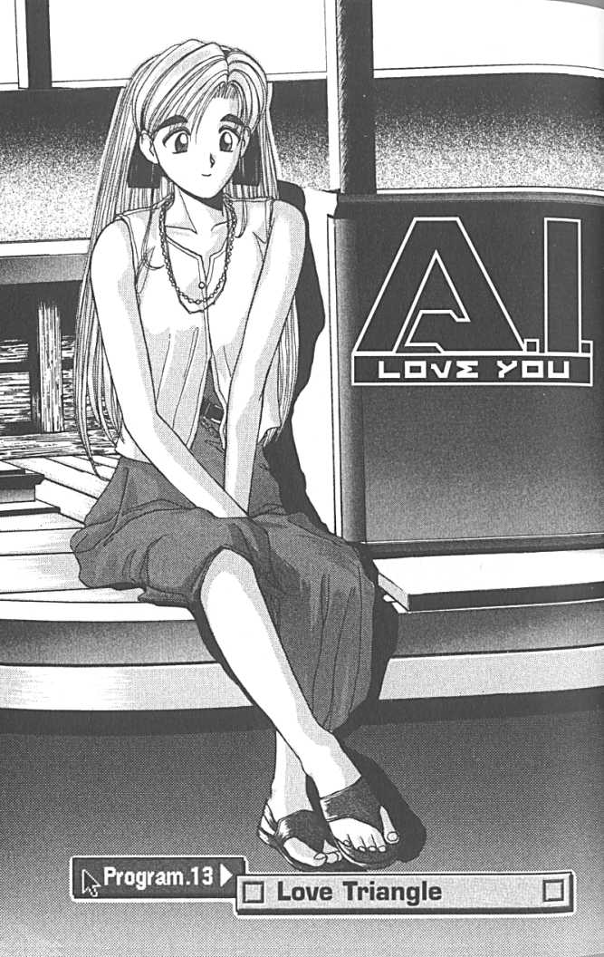 A.I. Love You 13 Page 2