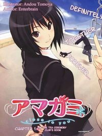 Amagami Close To You