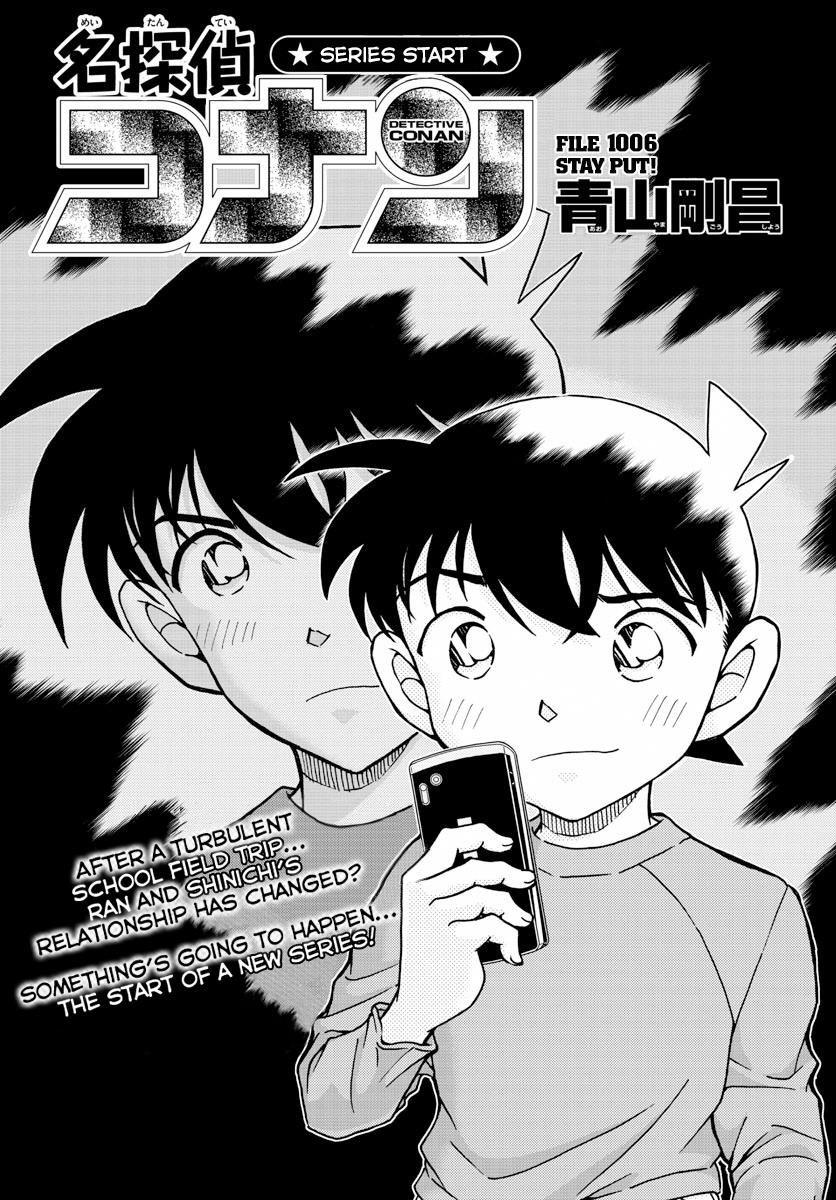 Detective Conan 1006 Page 1
