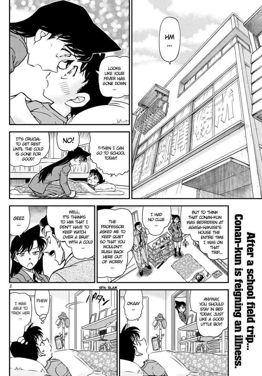Detective Conan 1006 Page 2