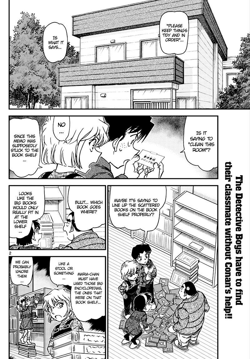 Detective Conan 1007 Page 2