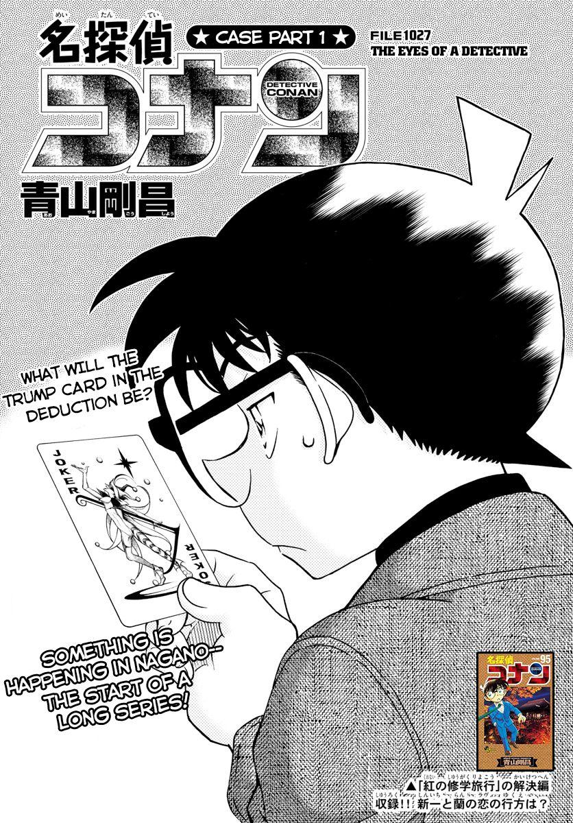 Detective Conan 1027 Page 1