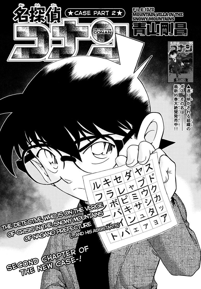 Detective Conan 1028 Page 2