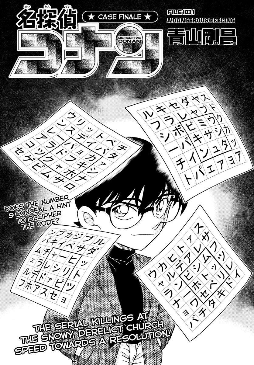 Detective Conan 1031 Page 1