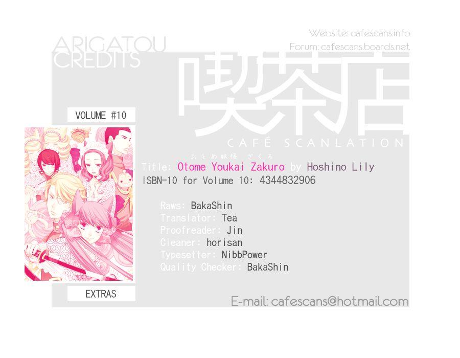 Otome Youkai Zakuro 69.5 Page 1