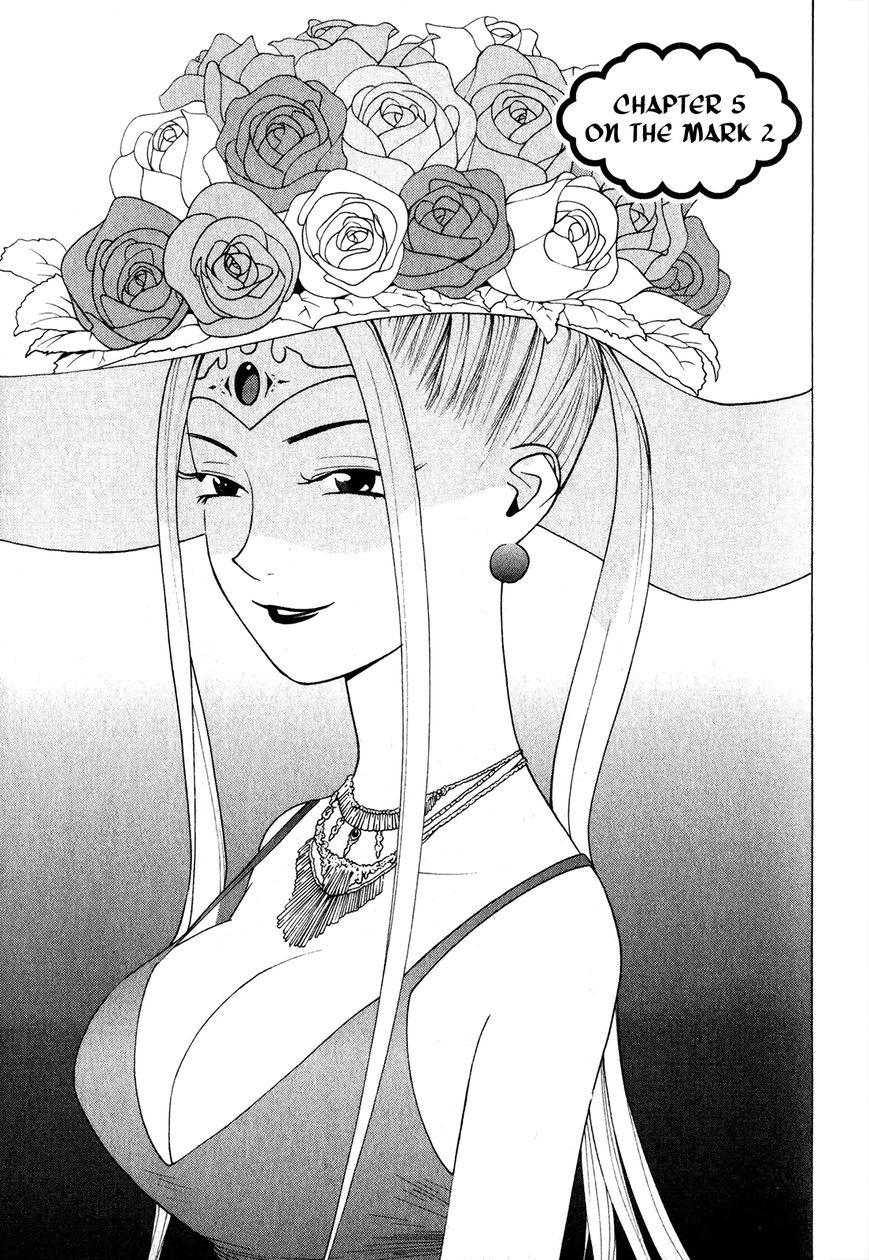 Psychic Odagiri Kyouko's Lies 5 Page 1