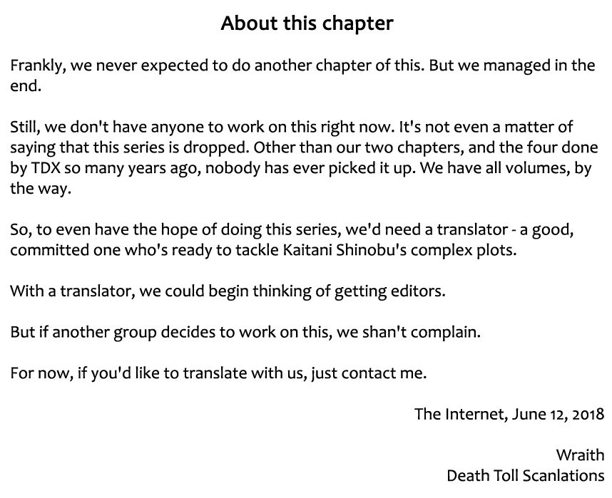 Psychic Odagiri Kyouko's Lies 5 Page 2