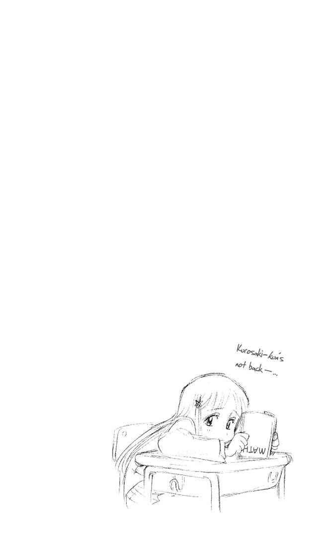Bleach 3 Page 1