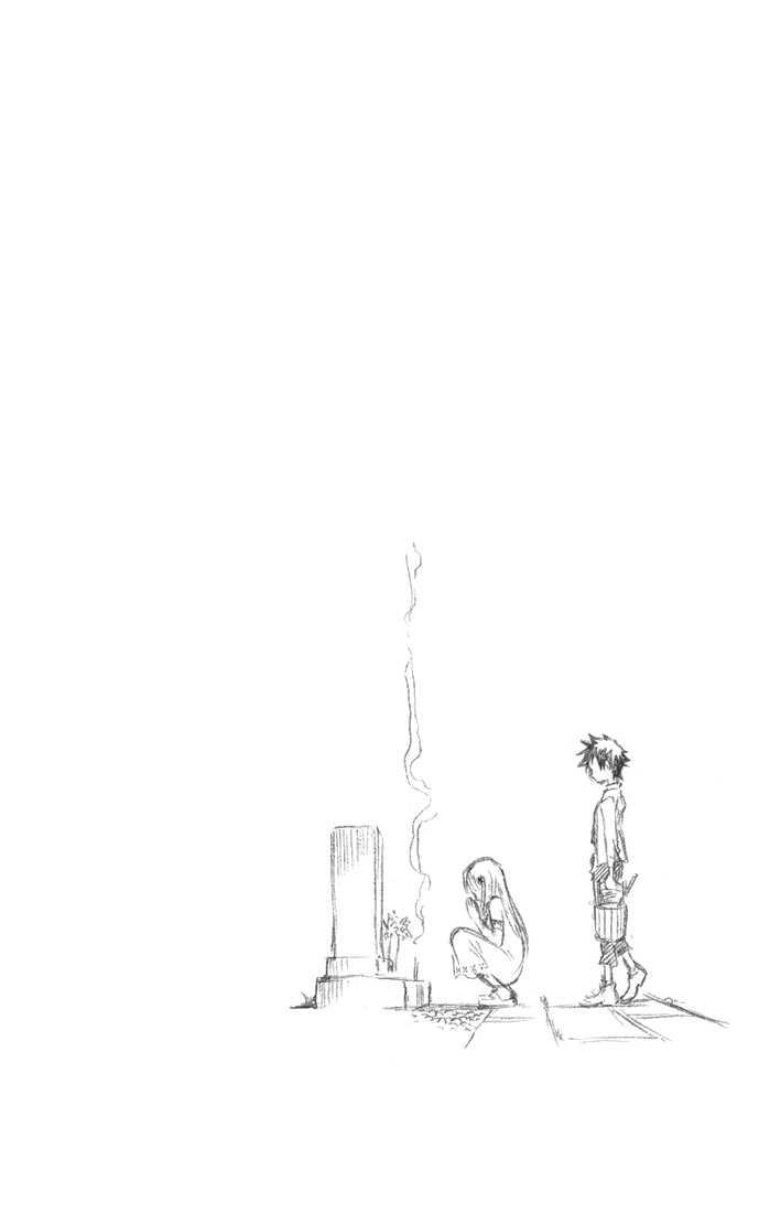 Bleach 7 Page 1