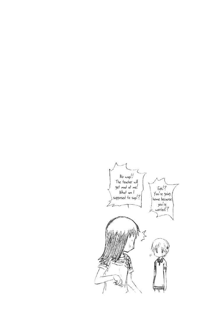 Bleach 9 Page 1