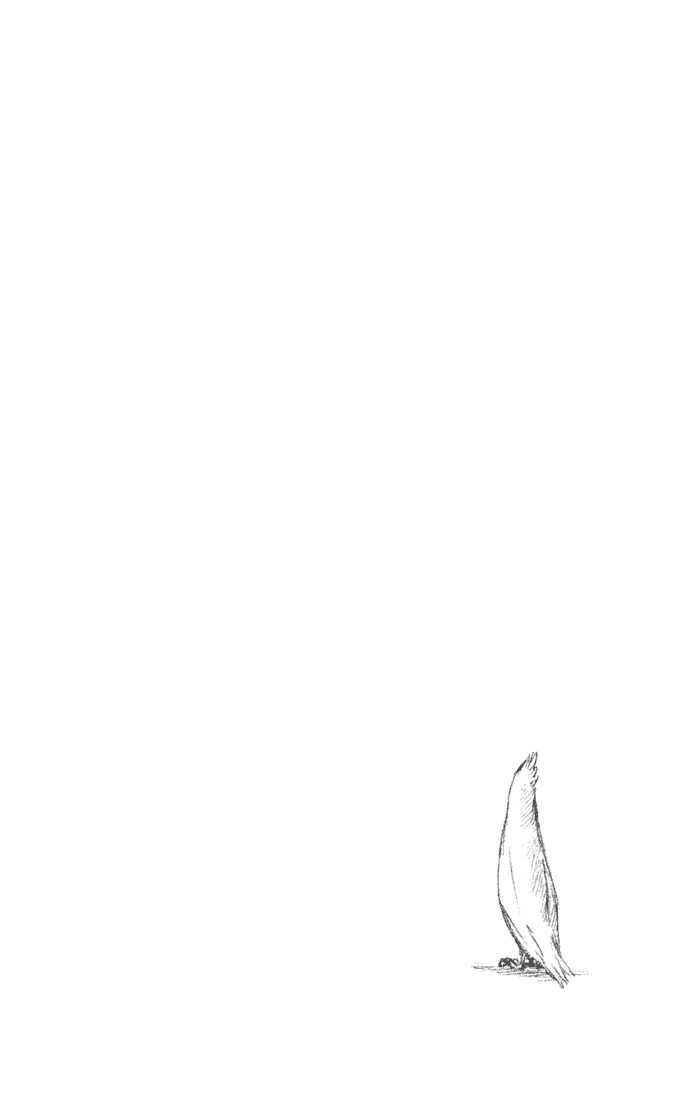 Bleach 13 Page 1
