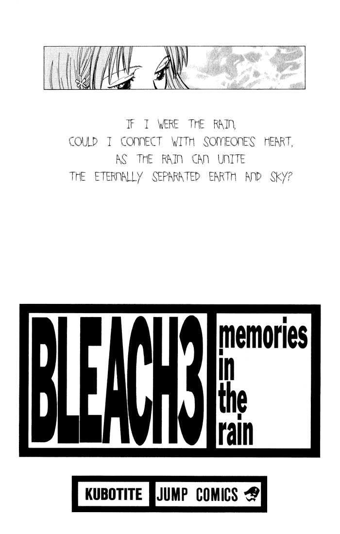 Bleach 17 Page 1