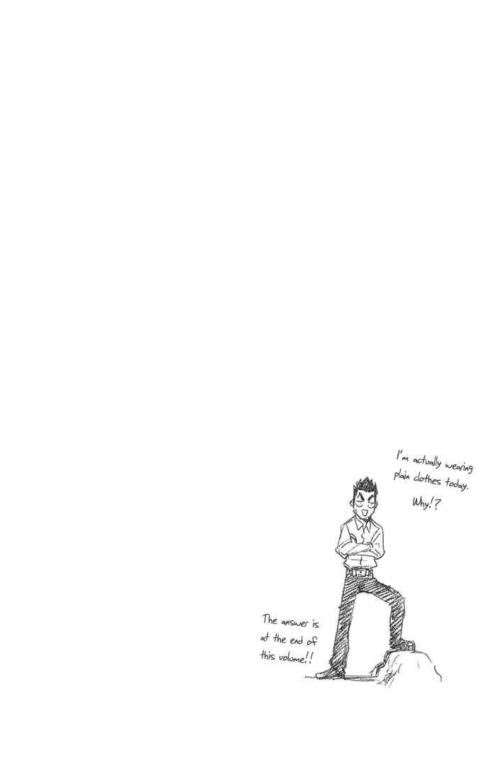 Bleach 19 Page 1