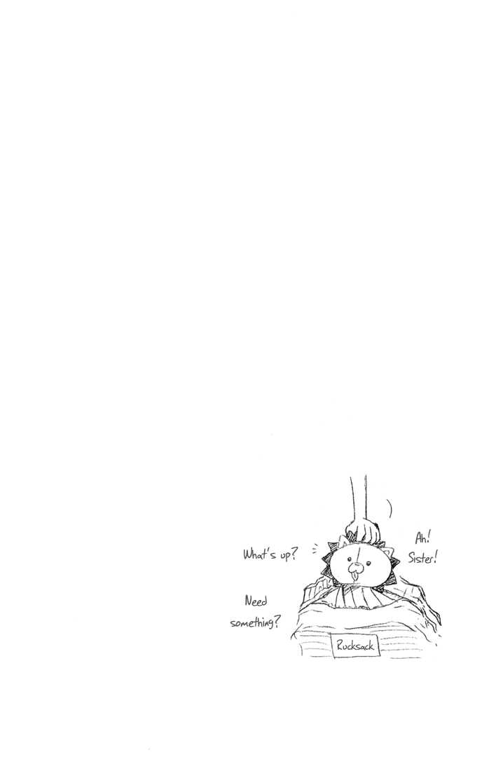 Bleach 22 Page 1