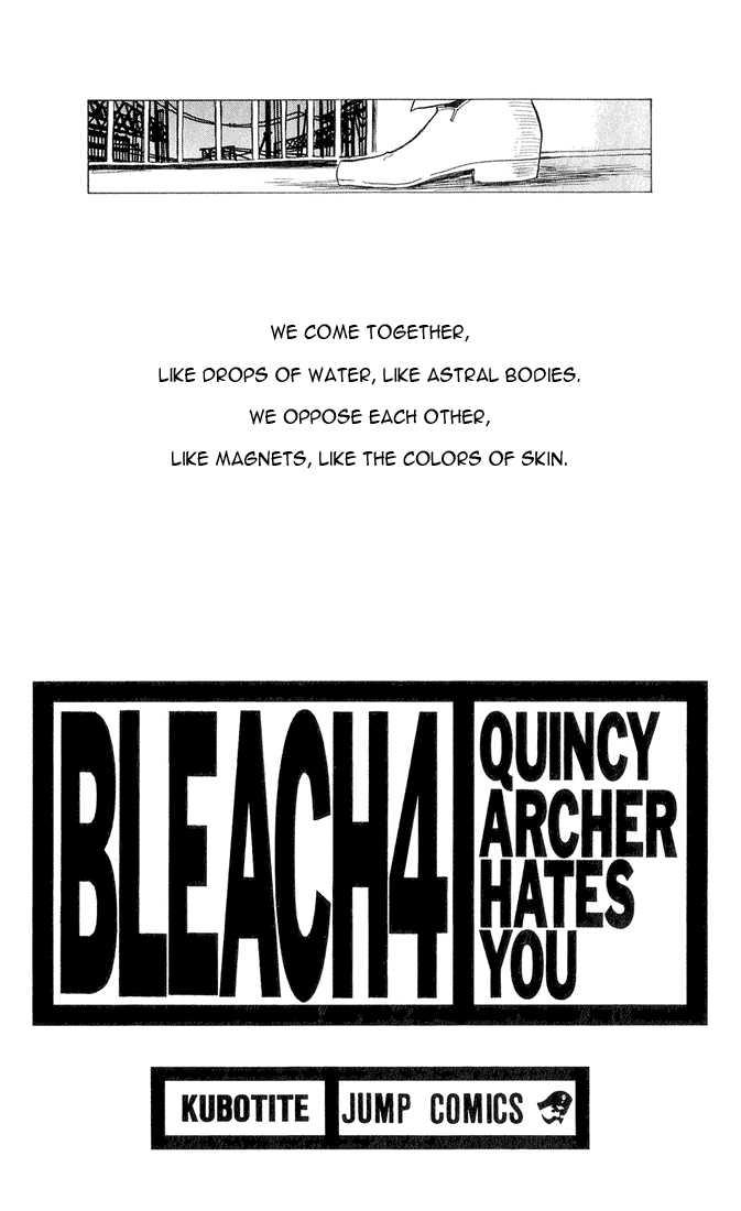 Bleach 26 Page 1