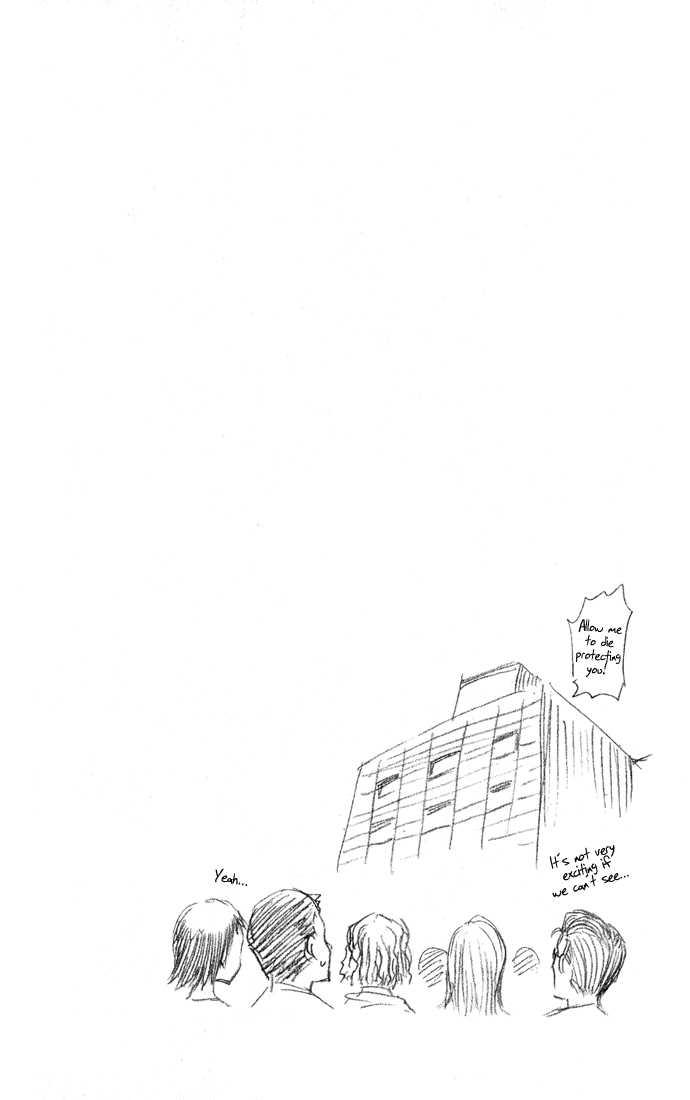 Bleach 32 Page 1