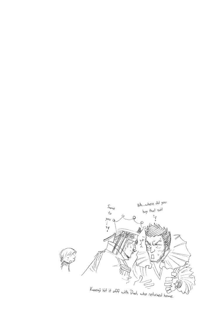 Bleach 34 Page 1