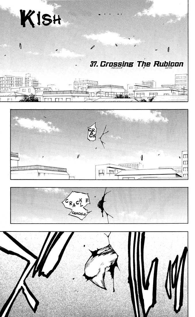 Bleach 37 Page 2
