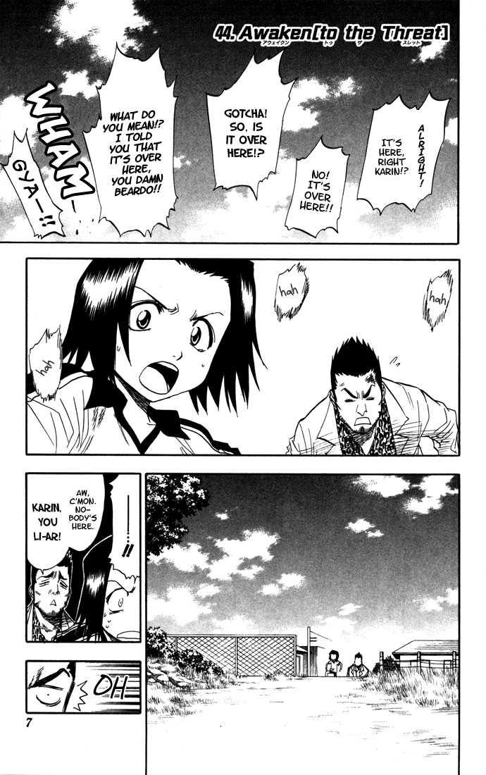 Bleach 44 Page 2